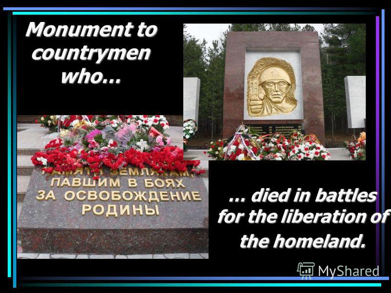 Monument to countrymen who… … died in battles for the liberation of the homeland.