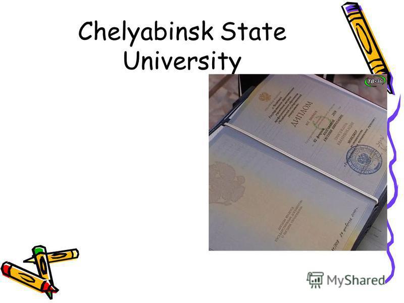 Chelyabinsk State University
