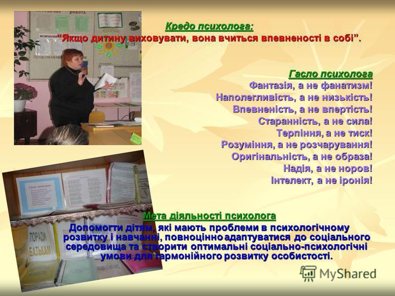 психологические игры для детей 6 7 на знакомства