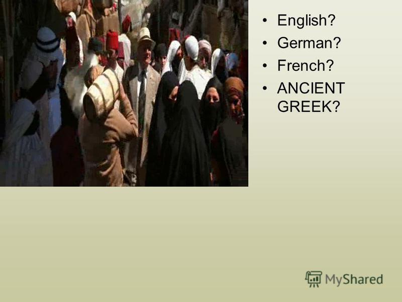 English? German? French? ANCIENT GREEK?