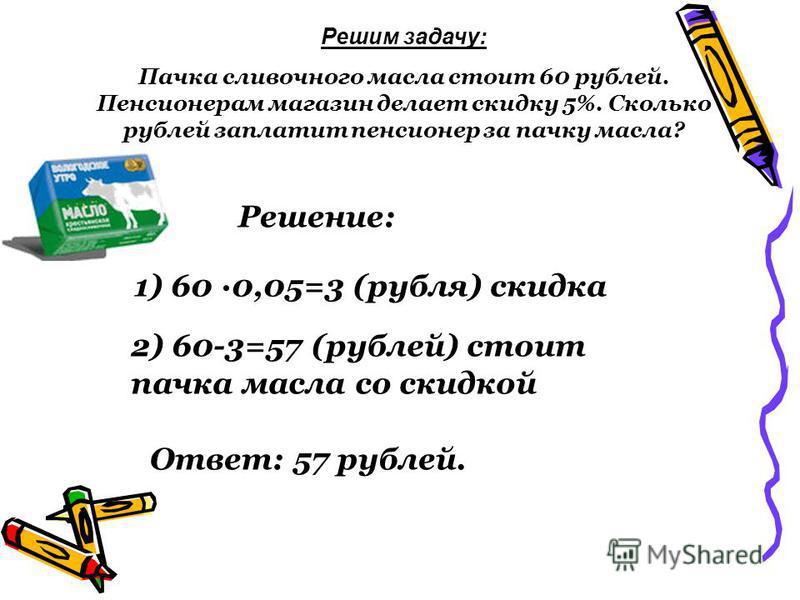 Пенсионеры мвд с 1 октября 2013 года