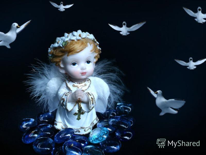 Существовало также поверье: если в ночь на святого Николая загадать заветное желание, то святой его обязательно исполнит.