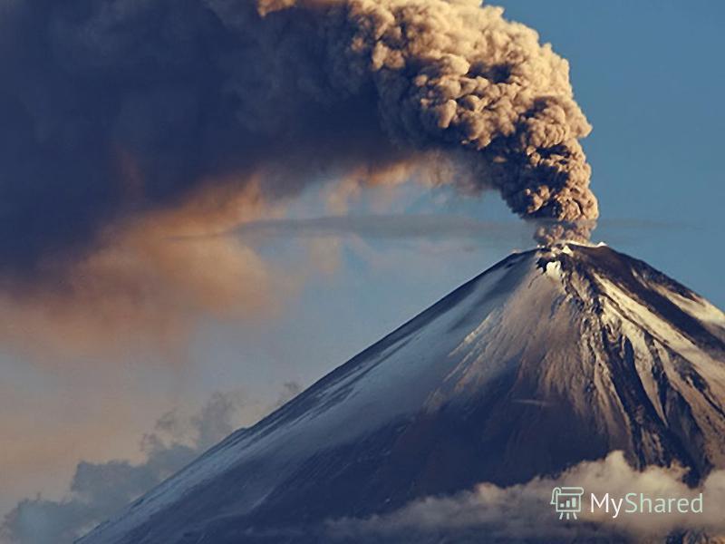 Презентация по географии вулкан ключевский район предприятия учебник автор
