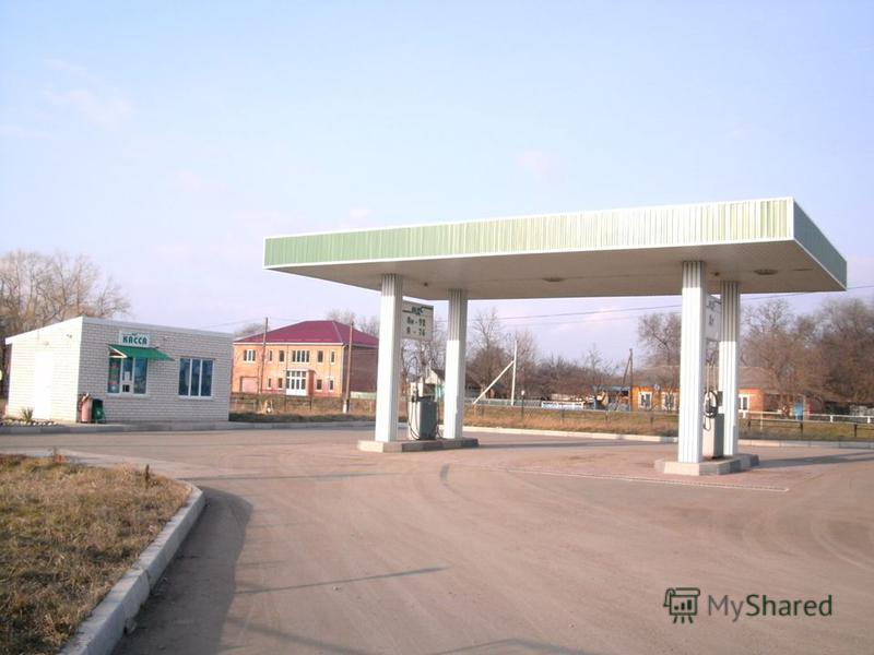 Новая заправочная станция