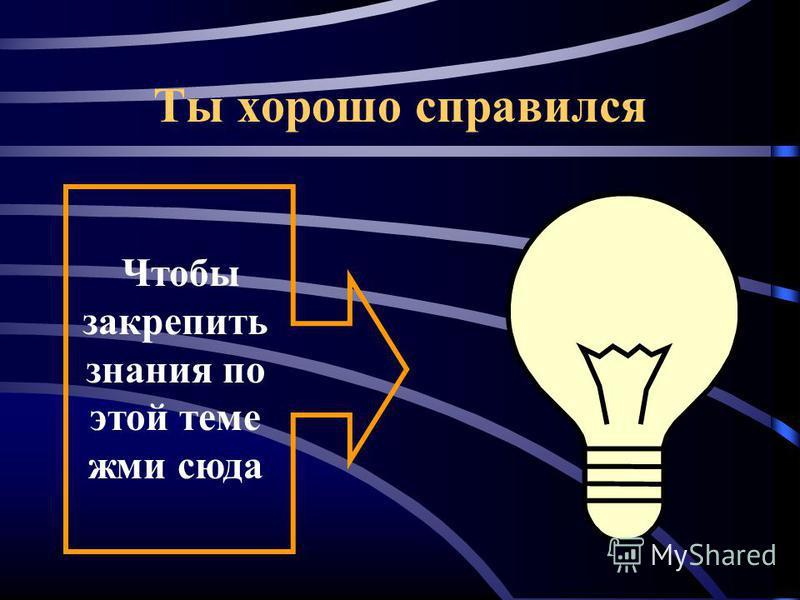 Решение 1 2 a) 2x-2(x-7)=8 2x-2x+14=8 0x=8-14 0x=(-6) корней нет b) (3x+4)-(x-3)=14 3x+4-x+3=14 3x-x=14-4-3 2x=7 x=7:2 x=3.5 a) 8x-2x-4=6x-4 8x-2x-6x=-4+4 0x=0 b) 2x-10+3x=10x+20 2x-10x+3x=20+10 -5x=30 x=30:(-5) x=-6
