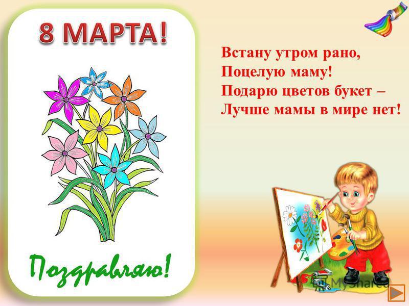 Красивый и праздничный этот сосуд. И если в квартиру цветы принесут, то тут же Обрежут и сразу поставят в красивую.. кастрюлю вазу тарелку