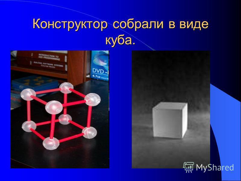 Правильная форма алмаза – октаэдр.