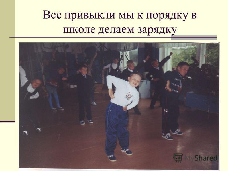 Храмков Роман ( 4 класс ) Вес - 33 кг Бег, 300 м - 1.40 Поднятие гантелей - 108 Отжатие в упор лежа - 20 Подтягивание на перекладине - 10 Место - 1 Оценка физического развития - отл.