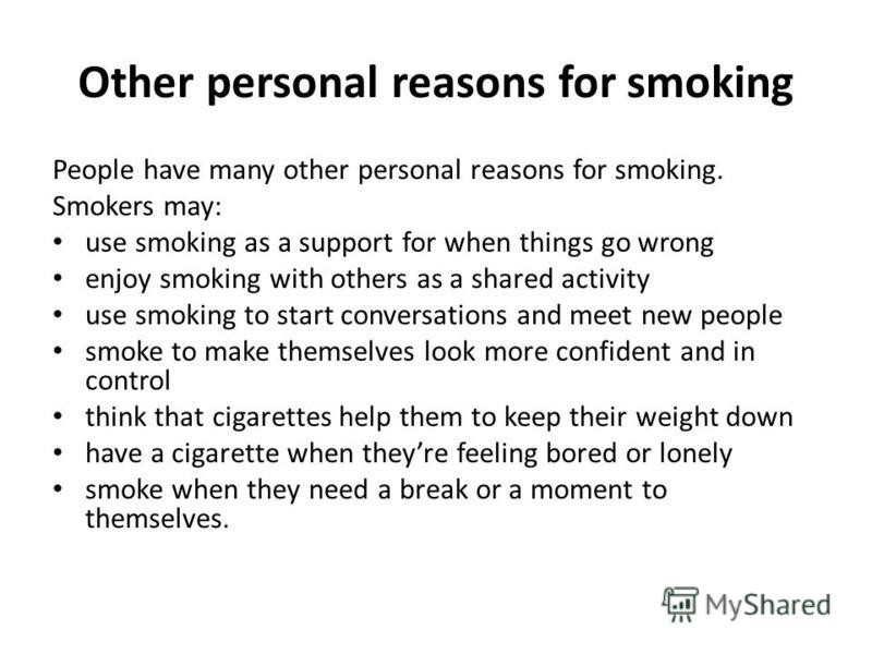 essay about why people smoke