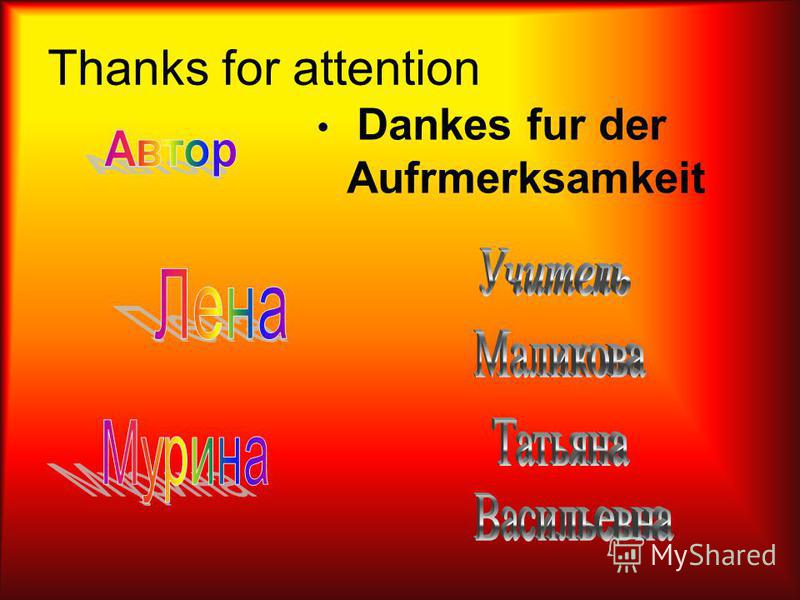 Thanks for attention Dankes fur der Aufrmerksamkeit