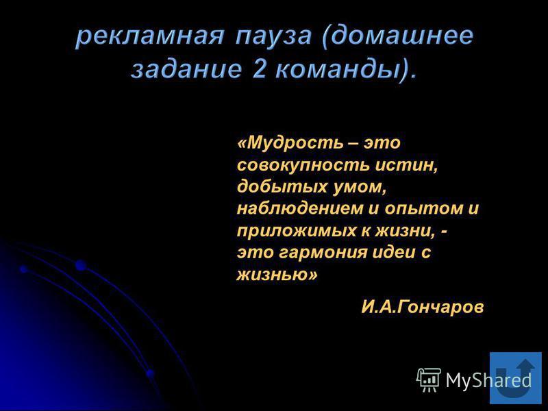 россияне 500 600 700 800 музеи 500 600 700 800 открытия 500 600 700 800 гении 500 600 700 800