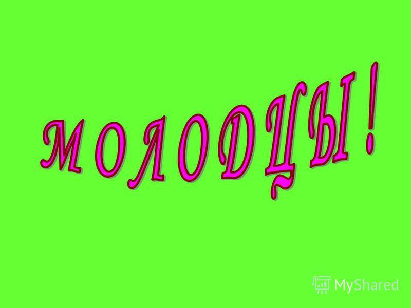 От перестановки слагаемых значение суммы не изменяется 1+0=1 0+1=1