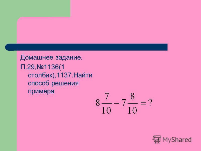 Сложные формулы, умные правила Все упрощают, К ответу ведут. Как вы заметили- Везде математика. Точный расчет Сложнейших наук.