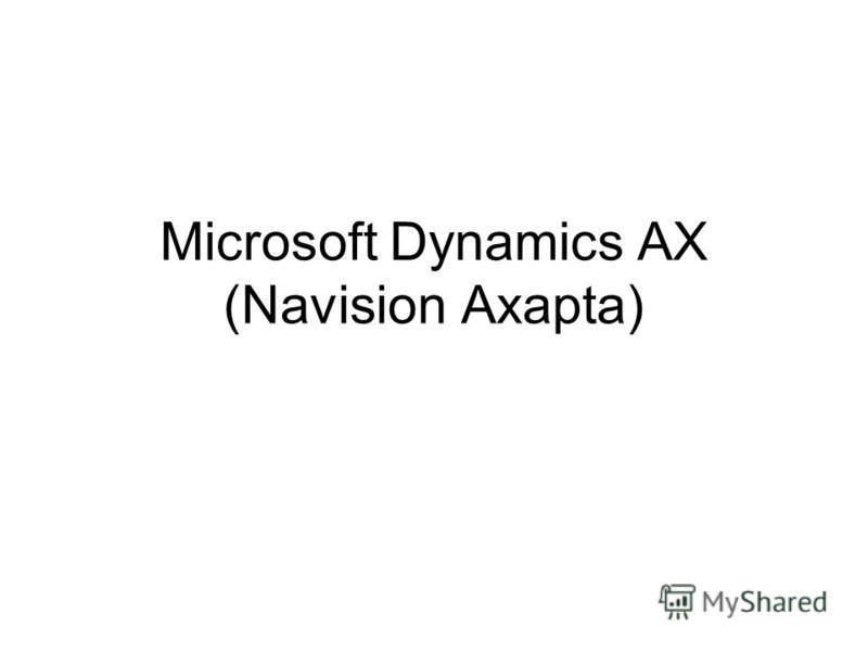 Microsoft Dynamics AX (Navision Axapta)