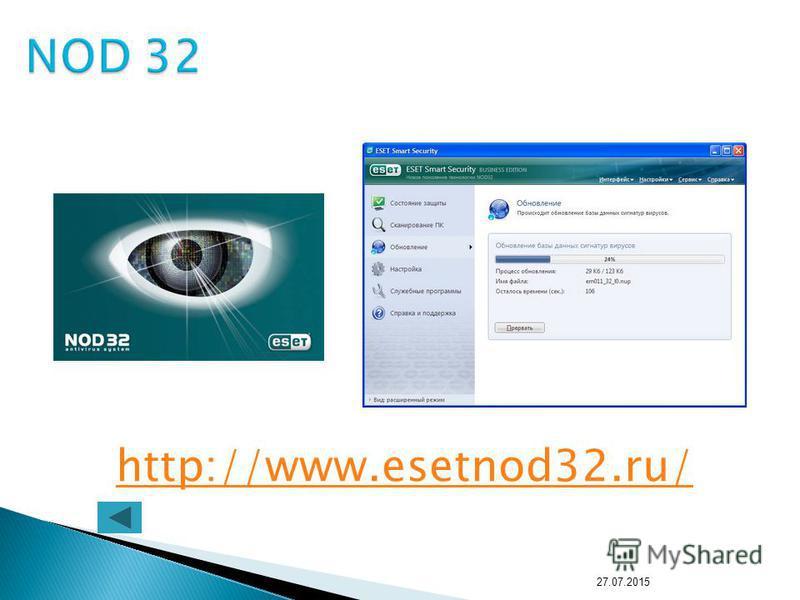 http://www.esetnod32.ru/ 27.07.2015
