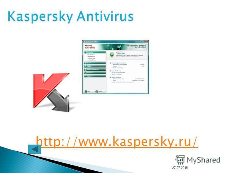 http://www.kaspersky.ru/ 27.07.2015