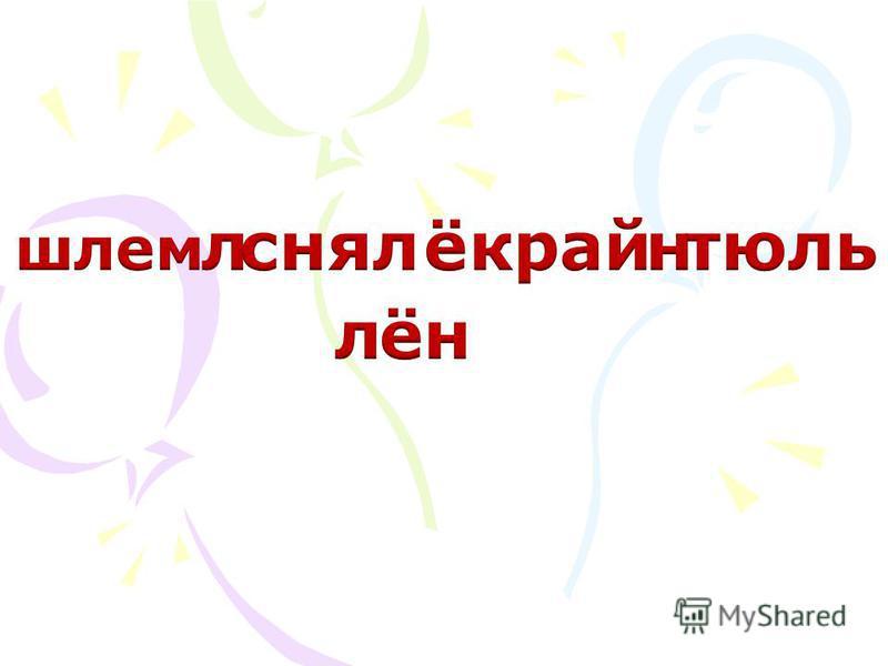 знакомства энгельс саратовская область без регистрации