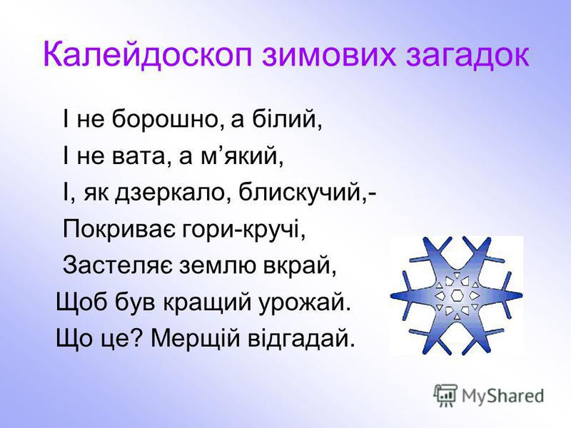 Луневська Лідія Володимирівна