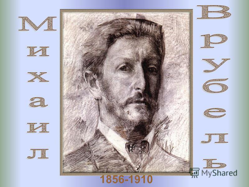 1856-1910