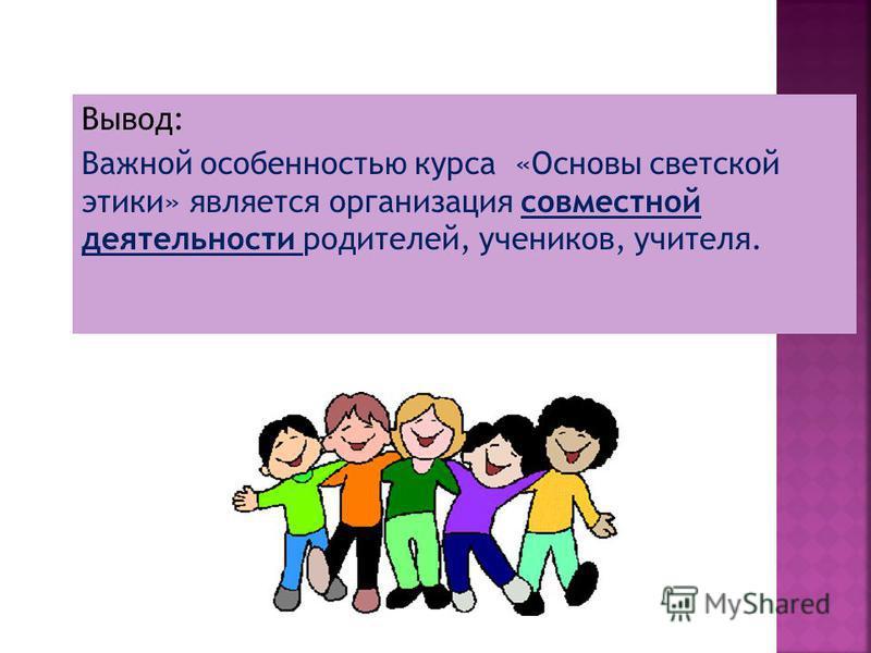 Работы учеников и родителей