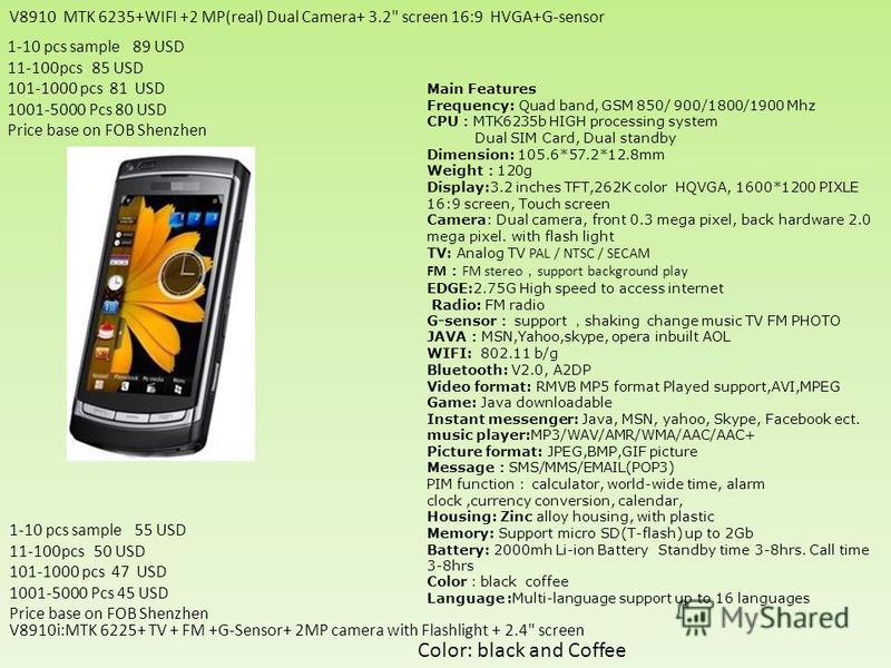 V8910 MTK 6235+WIFI +2 MP(real) Dual Camera+ 3.2