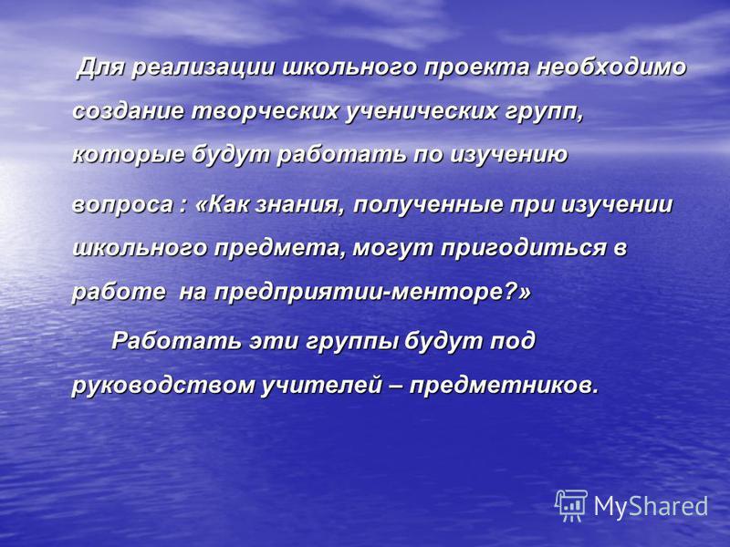 Индивидуальный предприниматель Е.В.Зотова, Пошив детской одежды Н а ш а к о м п а н и я - м е н т о р