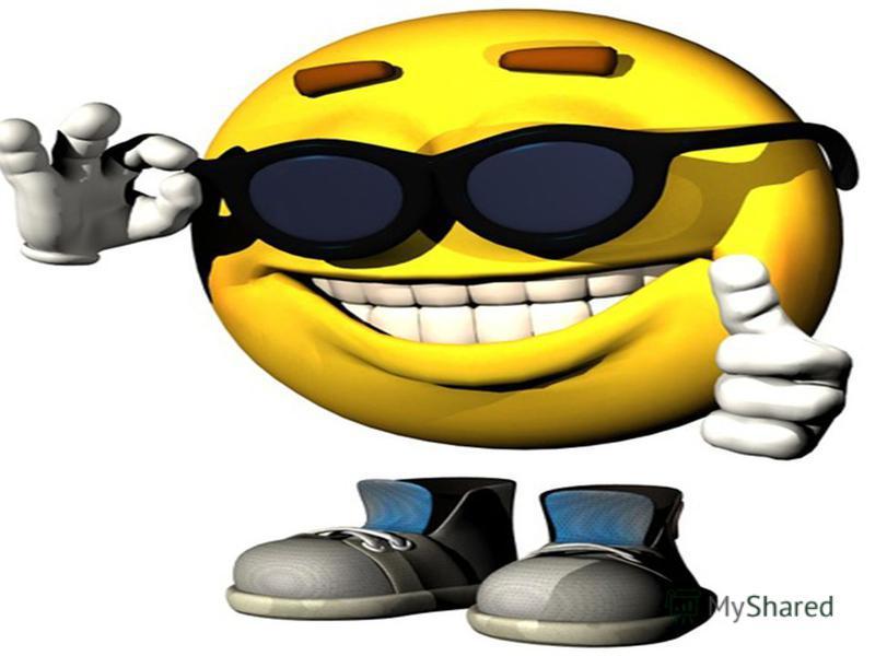 Кінець Презентацію підготував-Максим Перевузник Матеріали знайшов-Максим Перевузник Матеріали знайдено на сайтах: http://uk.wikipedia.org, http://images.yandex.ua http://uk.wikipedia.org http://images.yandex.ua