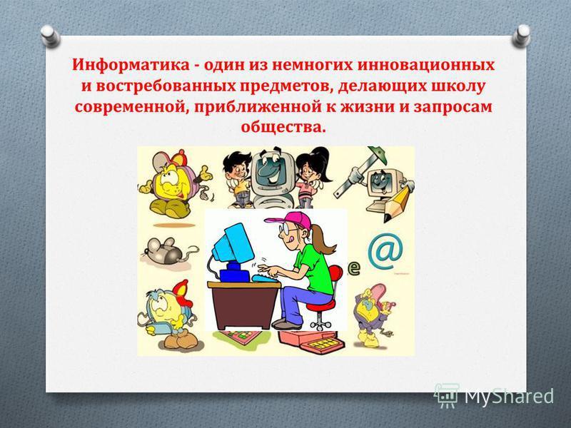 МБОУ «СОШ 2 Ойсхарского сельского поселения» Гудермесского муниципального района ЧР.