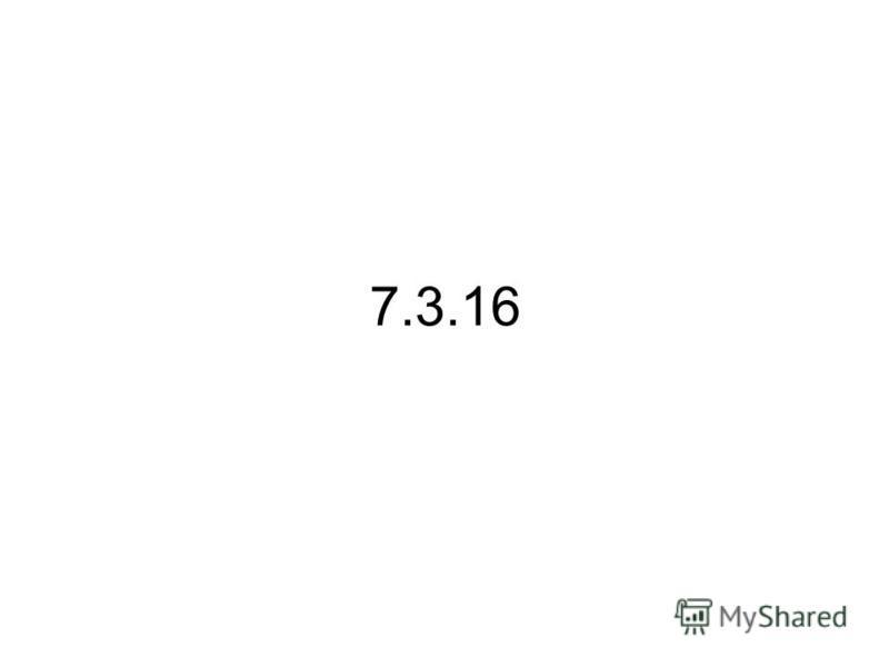 7.3.16