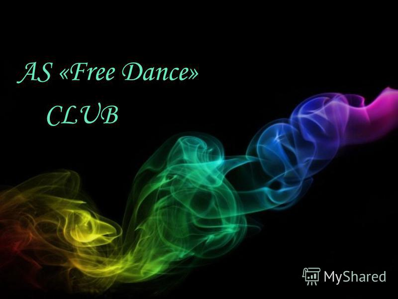 AS «Free Dance» CLUB