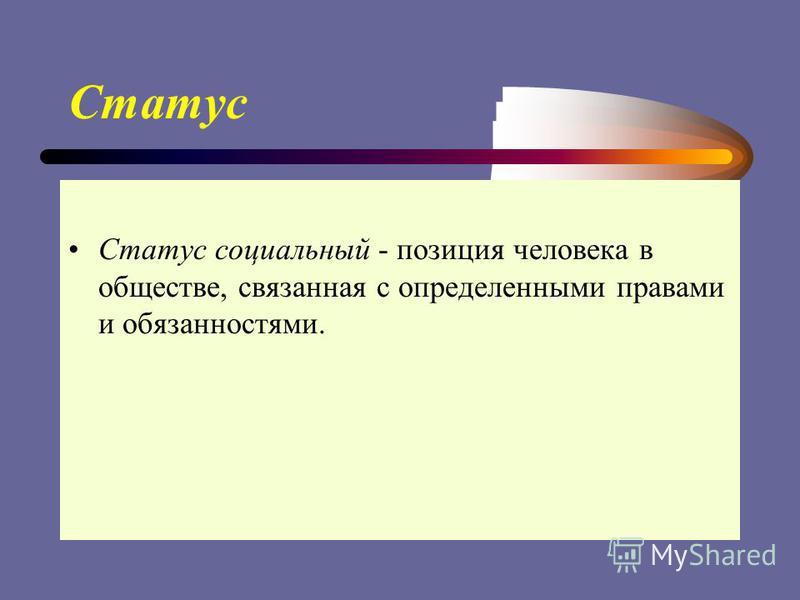 4ВПР Всероссийские проверочные работы