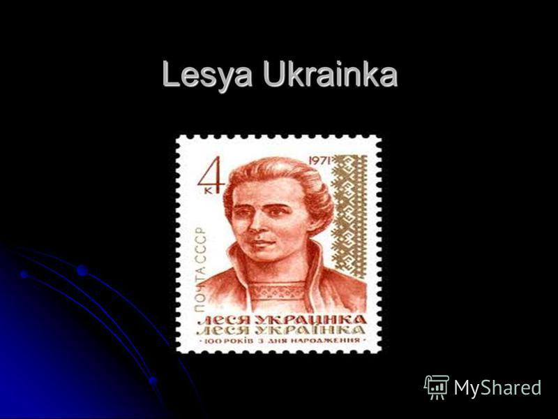 Lesya Ukrainka