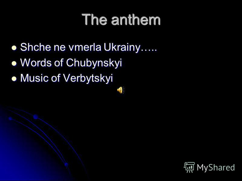 The anthem Shche ne vmerla Ukrainy….. Shche ne vmerla Ukrainy….. Words of Chubynskyi Words of Chubynskyi Music of Verbytskyi Music of Verbytskyi