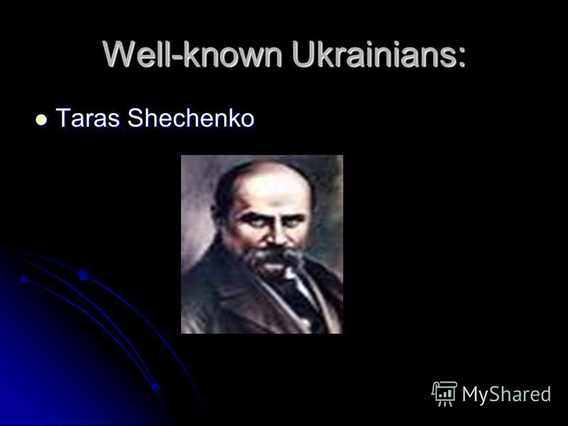 Well-known Ukrainians: Taras Shechenko Taras Shechenko