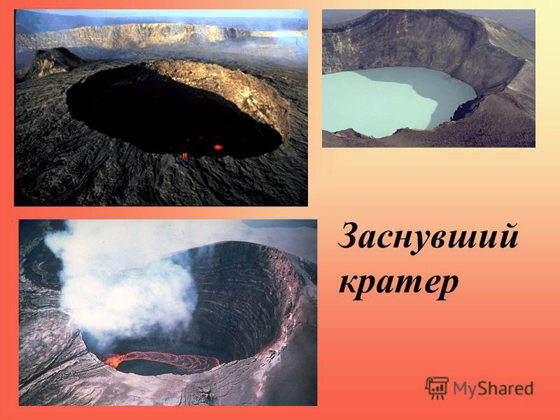 Потухшие вулканы Килиманджаро. Эльбрус.