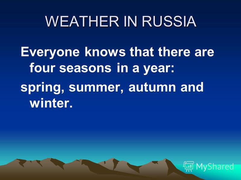 Everyone knows that there are four seasons in a year: spring, summer, autumn and winter.
