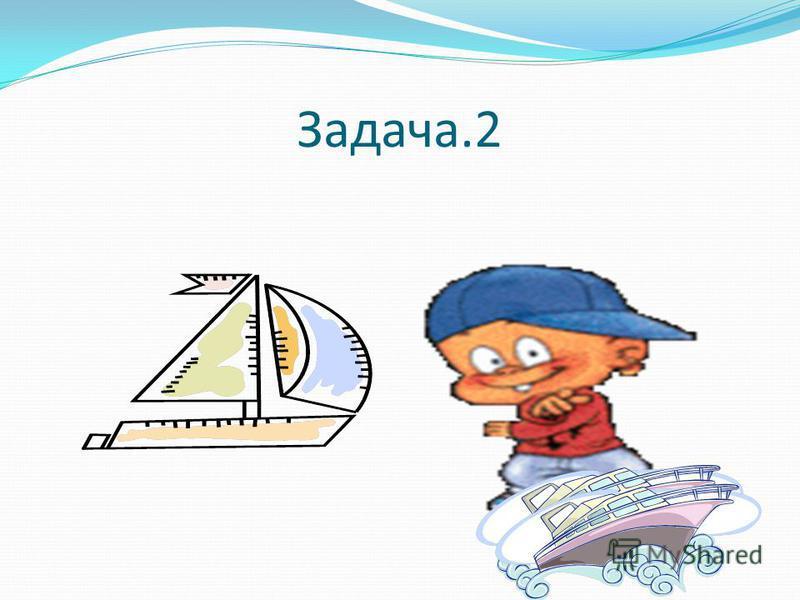 1)1000:100=10(ч)-время движения катера Ответ:10 ч