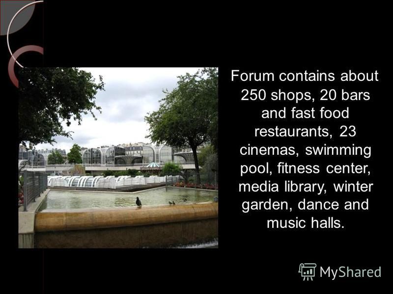 Forum contains about 250 shops, 20 bars and fast food restaurants, 23 cinemas, swimming pool, fitness center, media library, winter garden, dance and music halls.