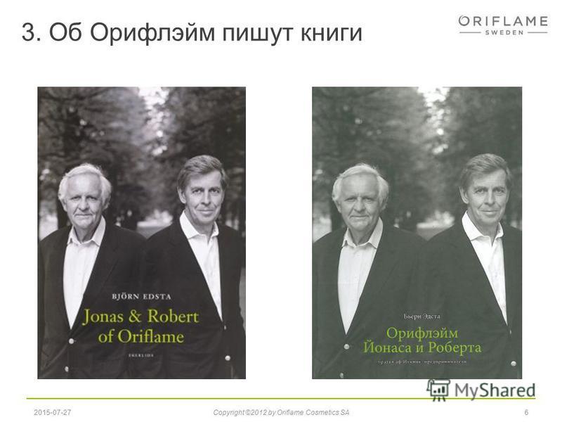 3. Об Орифлэйм пишут книги 62015-07-27Copyright ©2012 by Oriflame Cosmetics SA