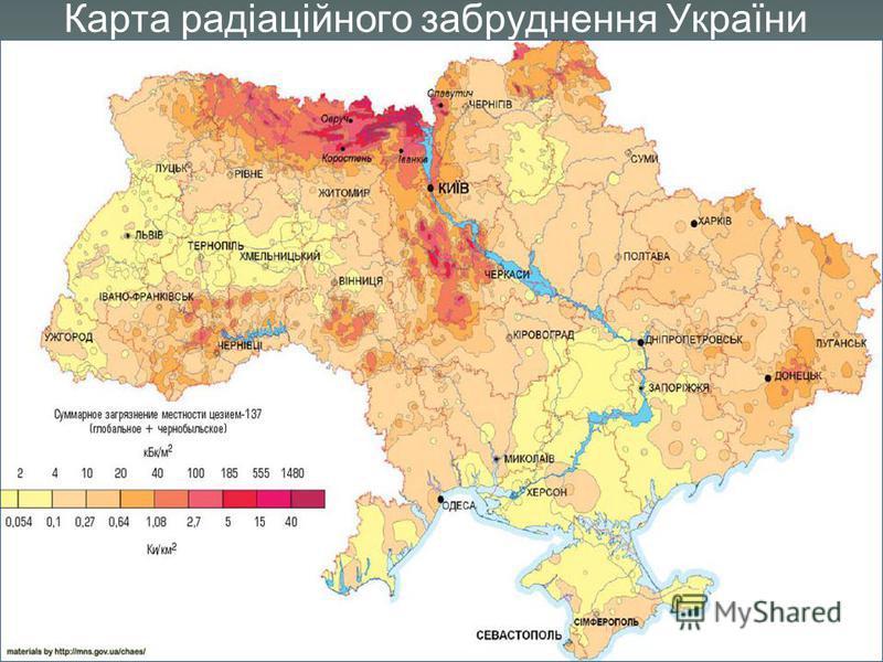 Карта радіаційного забруднення України