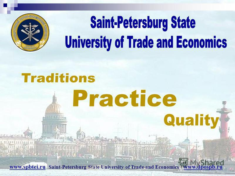 www.spbtei.ru Saint-Petersburg State University of Trade and Economics www.dpospb.ru