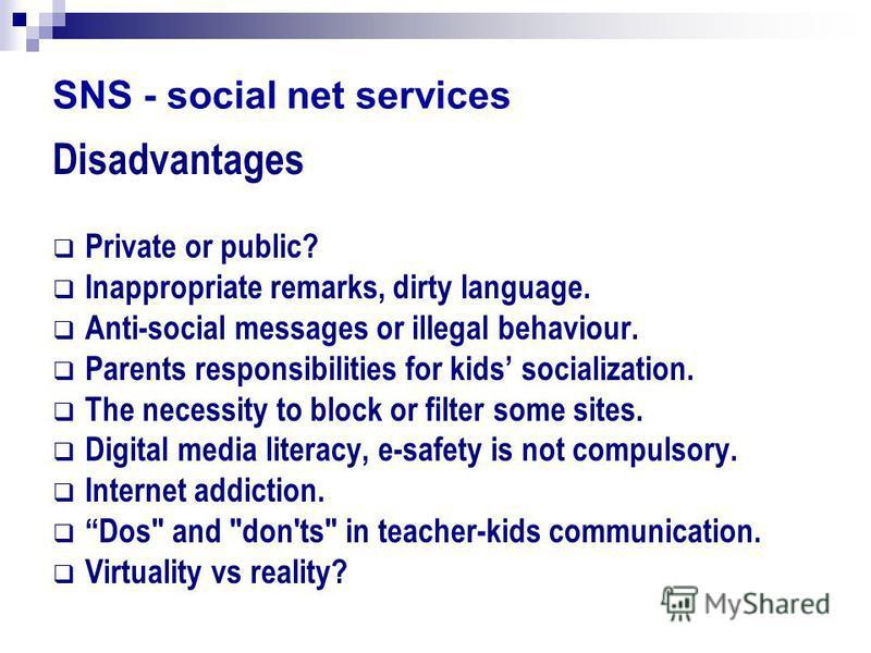 disadvantages of media literacy