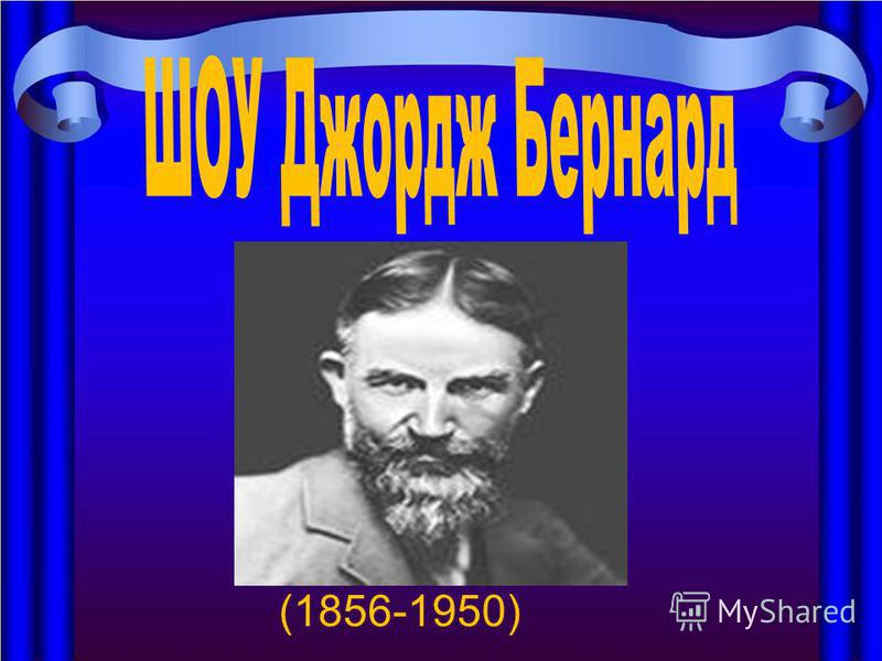 (1856-1950)