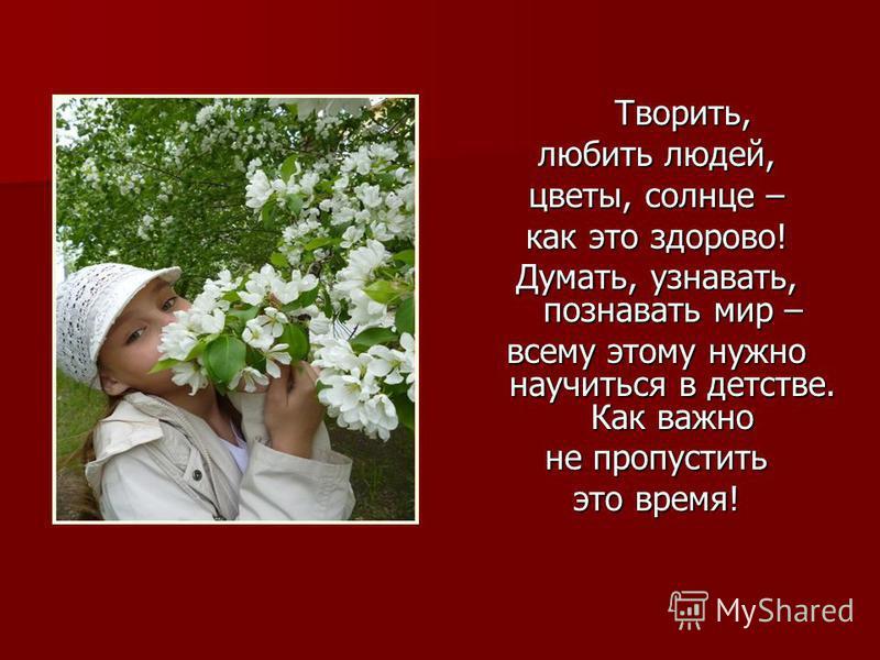 «Город мастеров»