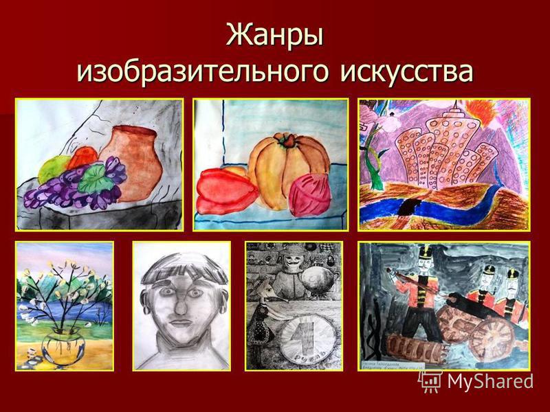 «Человек по натуре своей художник: он всюду так или иначе стремится внести в свою жизнь красоту» А. М. Горький