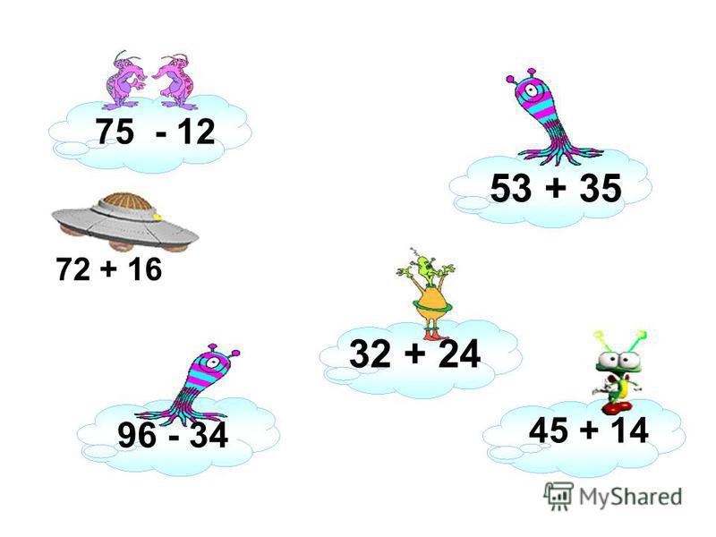 63 -50 +22 -16 +60 -16