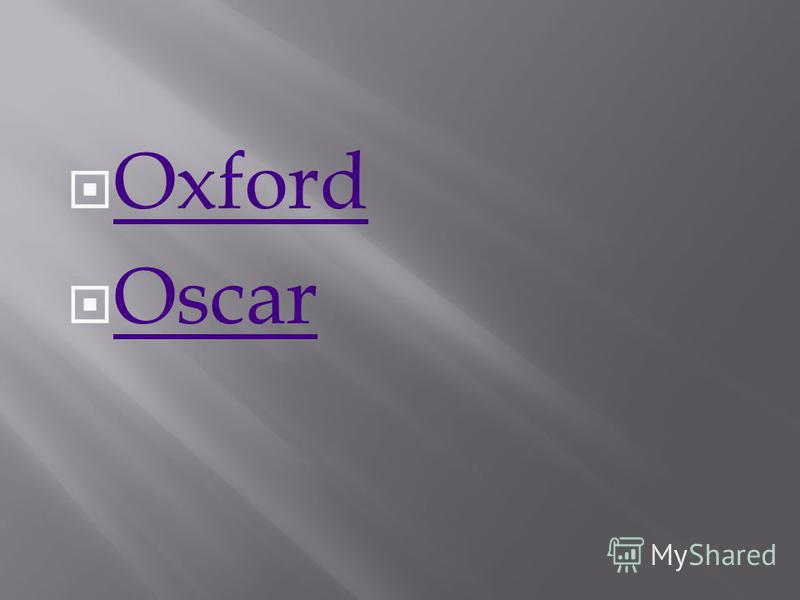 Oxford Oscar