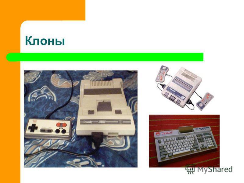 Изображения из игр