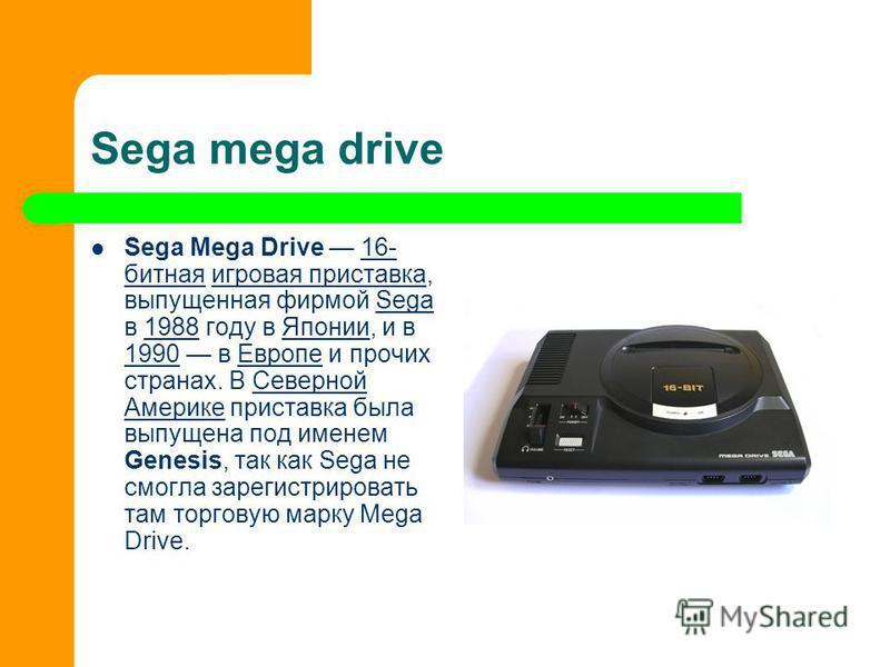 Четвёртое поколение Эпоха 16-битных приставок является четвёртым поколением игровых систем. Главными конкурентами в этом поколении были Super Nintendo Entertainment System и Sega Mega Drive, а борьба за рынок между двумя крупнейшими компаниями в игро