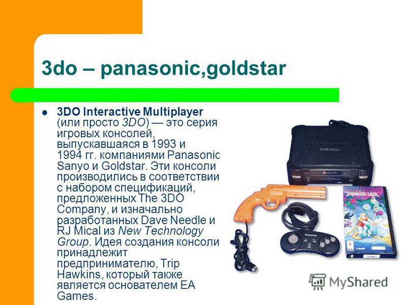 Пятое поколение игровых систем В истории компьютерных и видеоигр, эпоха 32/64- разрядных игровых систем стала пятым поколением игровых приставок. В это время на рынке доминировали три системы Sega Saturn (1994), Sony PlayStation (1994) и Nintendo 64